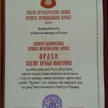 Slava hrama Sv. Georgija, 6. maj 2018. g. 32