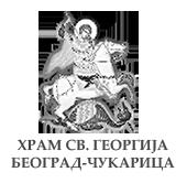 Hram sv. Georgija u Beogradu- Čukarica